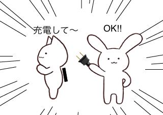 4コマ漫画「12/12 バッテリー日」の1コマ目