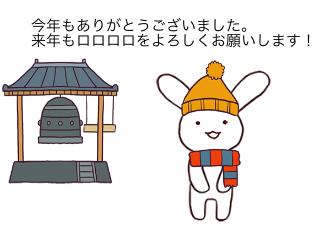 4コマ漫画「12/31 大晦日」の1コマ目