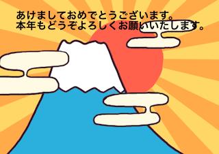 4コマ漫画「1/1 元日」の1コマ目