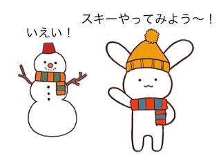 4コマ漫画「1/12 スキーの日」の1コマ目