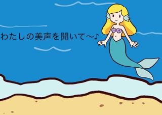 4コマ漫画「1/19 のど自慢の日」の1コマ目
