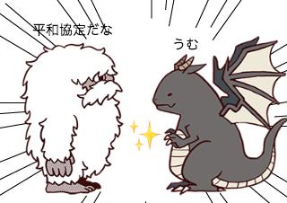 4コマ漫画「1/21 ライバルが手を結ぶ日」の1コマ目