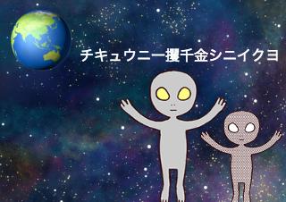 4コマ漫画「1/24 ゴールドラッシュデー」の1コマ目