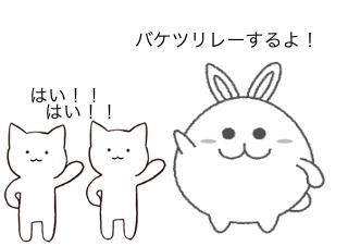4コマ漫画「1/26 文化財防火デー」の1コマ目