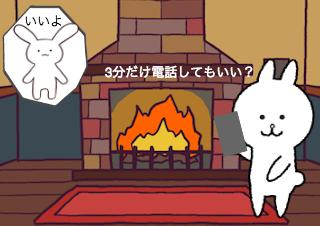 4コマ漫画「1/30 3分間電話の日」の1コマ目