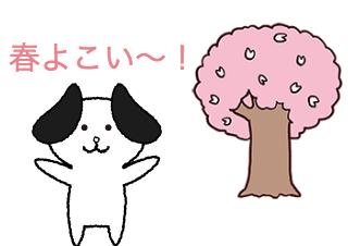 4コマ漫画「2/15 春一番名附けの日」の1コマ目