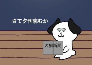 4コマ漫画「2/21 日刊新聞創刊の日」の1コマ目