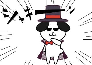 4コマ漫画「2/24 月光仮面登場の日」の1コマ目