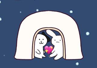 4コマ漫画「2/27 冬の恋人の日」の1コマ目