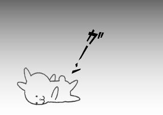 4コマ漫画「死」の1コマ目