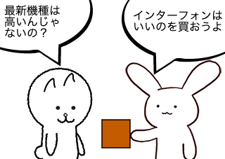 4コマ漫画「家電量販店は怖い」の1コマ目