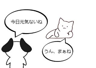4コマ漫画「勝てない(大乱闘)」の1コマ目