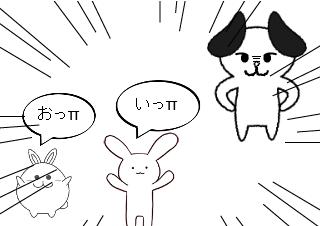 4コマ漫画「円周率」の4コマ目