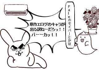 4コマ漫画「スマブラ新キャラ予想」の2コマ目