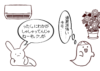 4コマ漫画「スマブラ新キャラ予想」の3コマ目