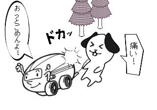 4コマ漫画「喧嘩両成敗」の1コマ目