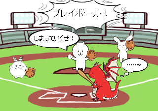 4コマ漫画「超次元野球」の1コマ目