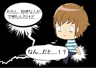 4コマ漫画「シスコン」の2コマ目
