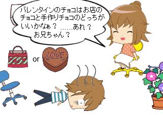4コマ漫画「シスコン」の3コマ目