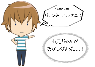 4コマ漫画「シスコン」の4コマ目