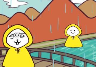 4コマ漫画「てるてるぼうず会議」の2コマ目