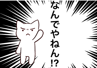 4コマ漫画「マンガでわかる「軸レッチ」1」の2コマ目
