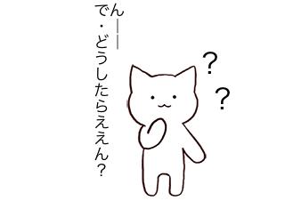 4コマ漫画「マンガでわかる「軸レッチ」②」の1コマ目