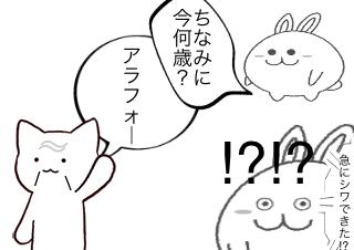4コマ漫画「マンガでわかる「軸レッチ」④」の1コマ目