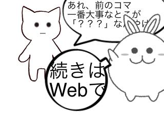 4コマ漫画「マンガでわかる「軸レッチ」⑧」の1コマ目