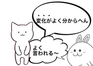 4コマ漫画「マンガでわかる「軸レッチ」12」の1コマ目