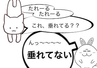 4コマ漫画「マンガでわかる「軸レッチ」14」の1コマ目
