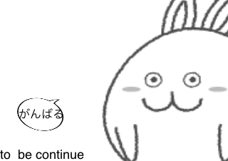 4コマ漫画「マンガでわかる「軸レッチ」16 一部完」の4コマ目