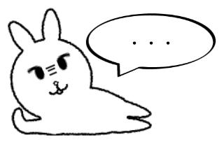 4コマ漫画「うさ様のお悩み相談室」の3コマ目