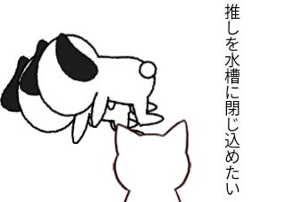 4コマ漫画「MMDはいいぞ」の1コマ目