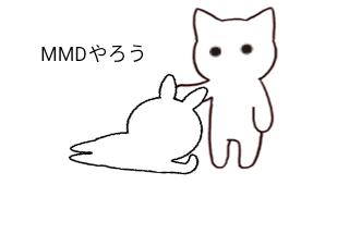 4コマ漫画「MMDはいいぞ」の4コマ目