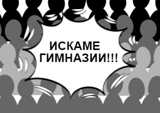 4コマ漫画「~1846г.」の1コマ目