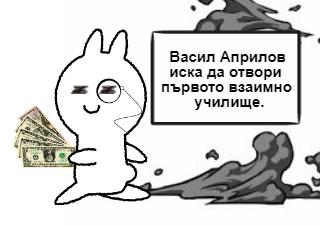4コマ漫画「1835г.」の1コマ目