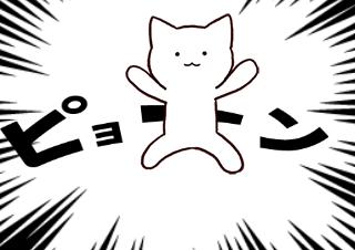 4コマ漫画「多数毛手(た・す・け・て)」の4コマ目