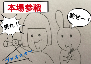 4コマ漫画「隣のおじちゃん」の1コマ目