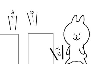 4コマ漫画「いちげき」の3コマ目