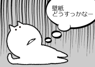 4コマ漫画「全部白ですが何か?」の1コマ目