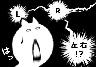 4コマ漫画「センターでいいスか?」の3コマ目