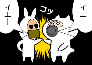 4コマ漫画「はふ」の4コマ目
