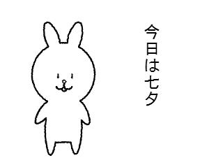 4コマ漫画「七夕」の1コマ目