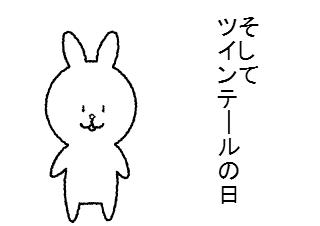 4コマ漫画「七夕」の2コマ目