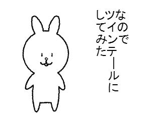 4コマ漫画「七夕」の3コマ目