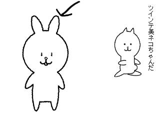 4コマ漫画「七夕」の4コマ目