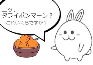 4コマ漫画「①クメール語で「これいくら?」」の1コマ目