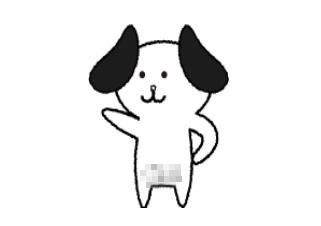 4コマ漫画「全裸な犬だけ」の1コマ目