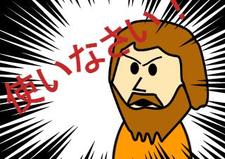 4コマ漫画「新素材の登録」の4コマ目